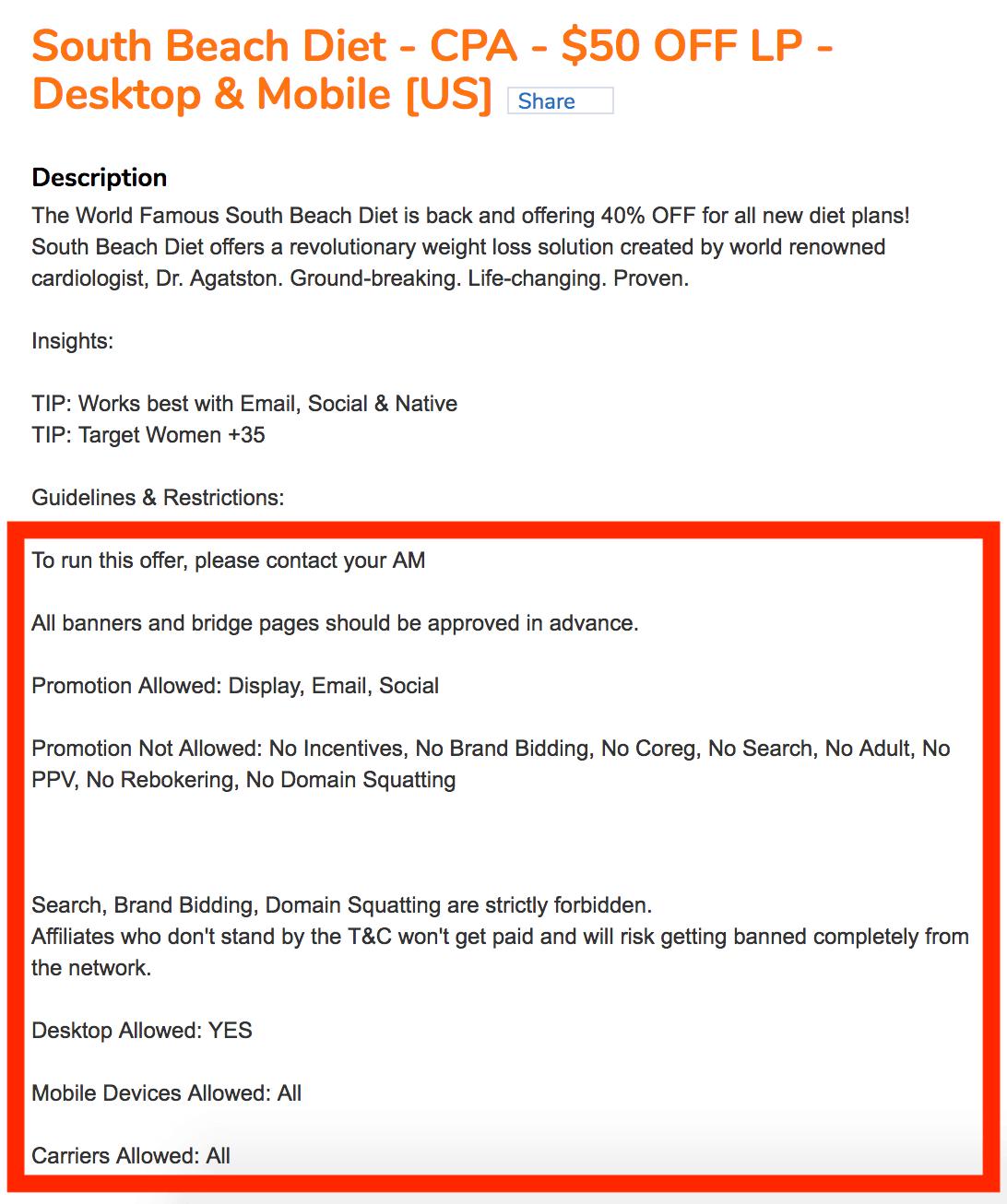 OfferVault listing details