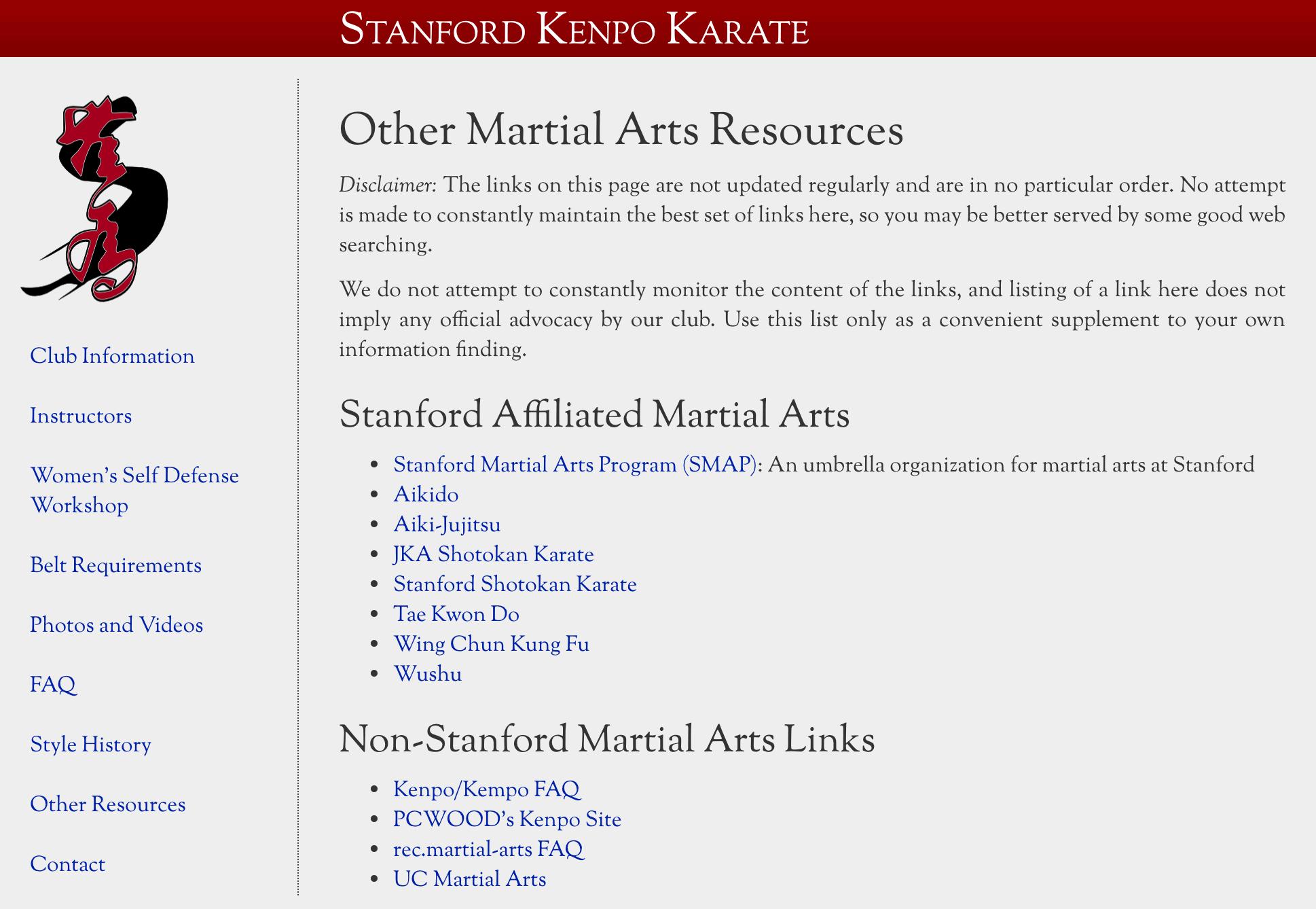 Пример страницы ресурса