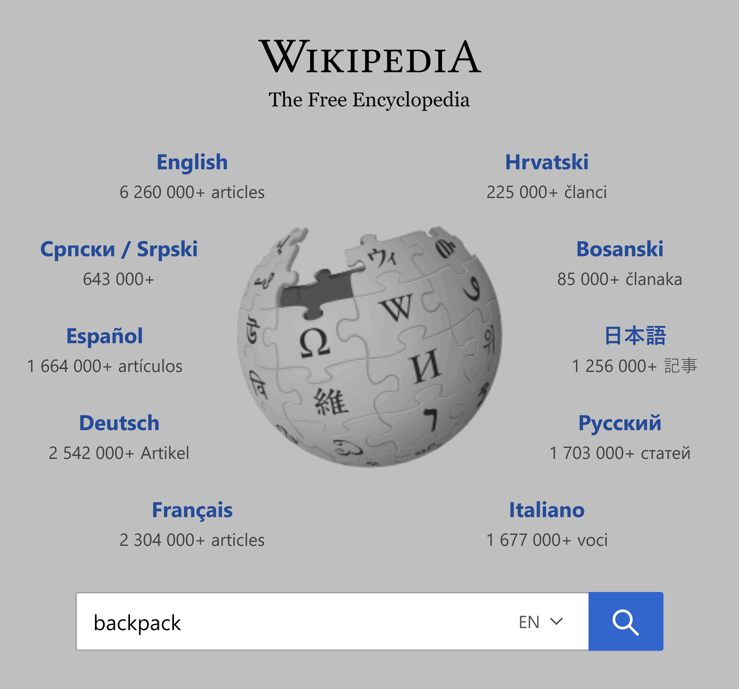 Wikipedia – Backpack search
